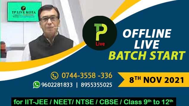 Offline classes start